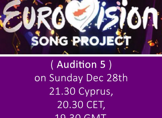 Watch John's audition on the Cyprus Eurovision Project